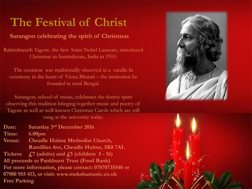 The Festival of Christ