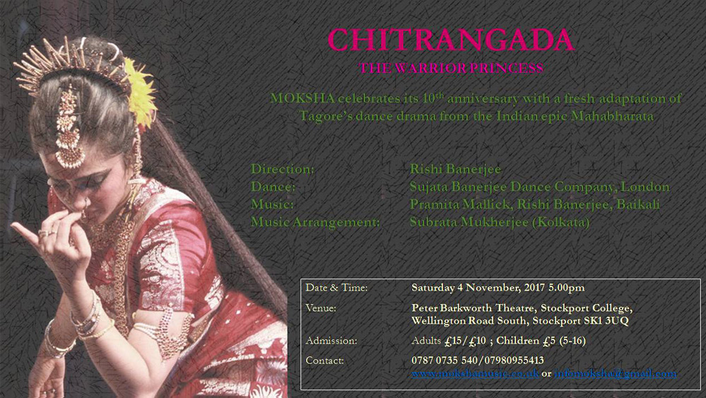 CHITRANGADA THE WARRIOR PRINCESS